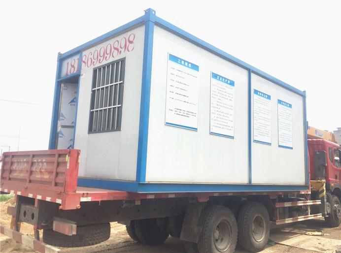 集装箱移动房