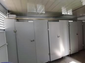 环保豪华公厕