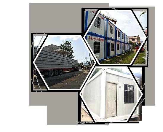 欣丰集装箱移动房设计以单个箱体为单位,可任意叠加组合,随时增减